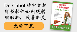 Free Chinese Liver eBook